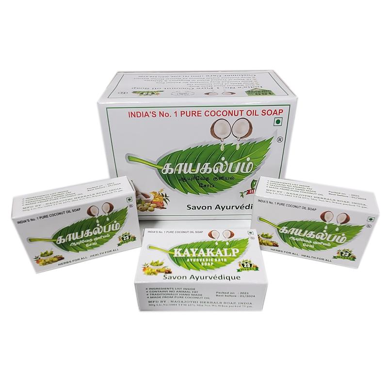 Kayakalp Herbal Bath Soap (75g x 10Pic)