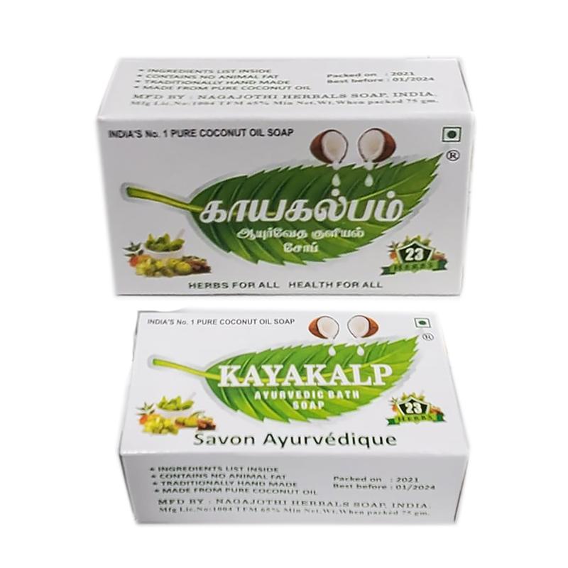 Kayakalp Herbal Bath Soap (75g)
